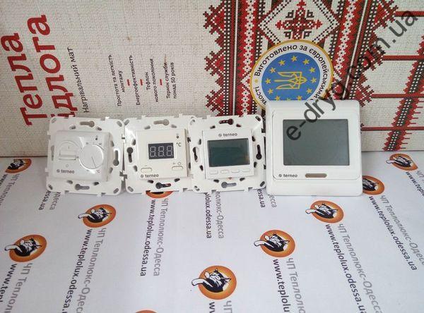 интернет-магазин ЭлектроДруг Одесса