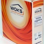 woks-17 (комплектация)