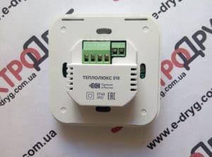 терморегулятор теплолюкс 510. вид сзади