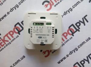 терморегулятор теплолюкс 520. вид сзади