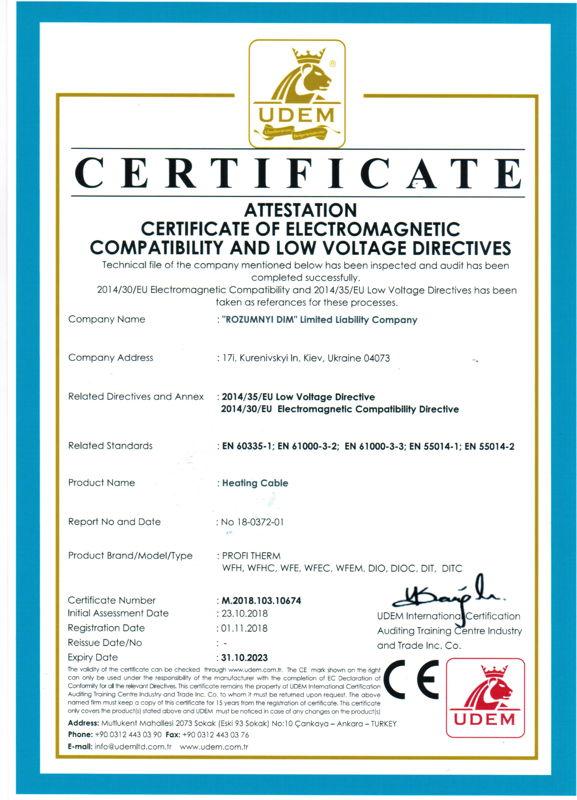 сертификат СЕ теплые полы Profitherm Eko
