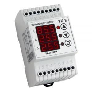 трехзонный терморегулятор DigiTOP ТК-8